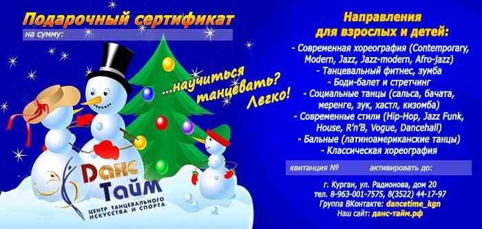 snowman-новый год 13